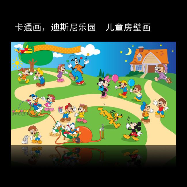 地图图片下载 卡通图 矢量素材 游乐园地图 卡通图