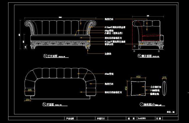 【dwg】沙发设计图