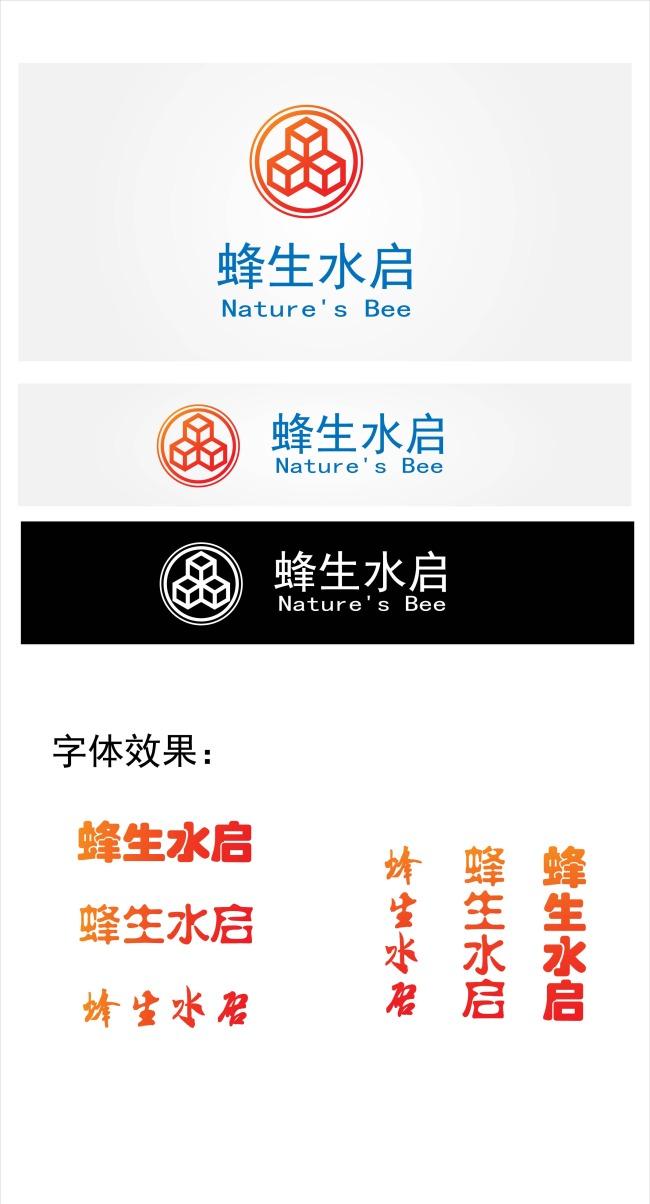 蜂蜜标志设计图片