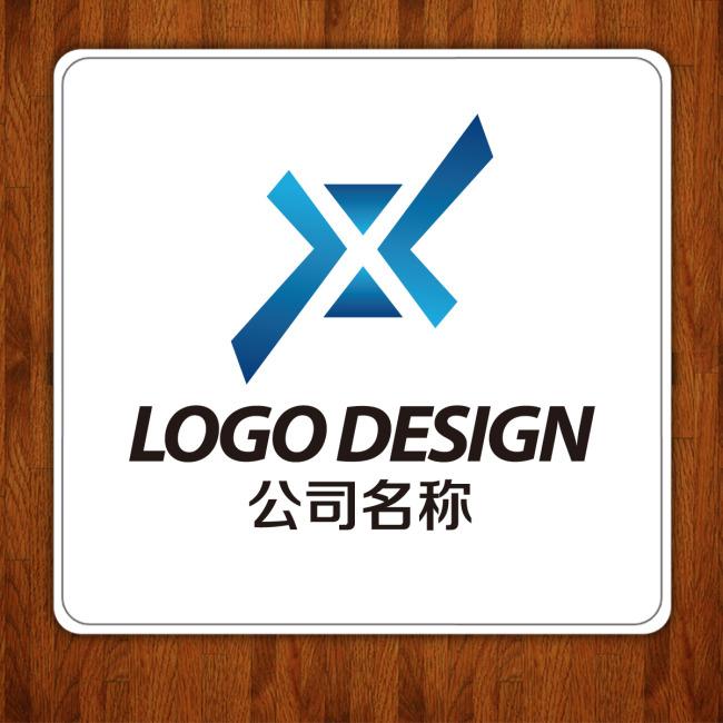 时尚logo设计 logo设计图片 logo设计 标志 艺术标志 设计变形 x字母