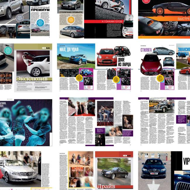 【ai】汽车品牌世界名车杂志