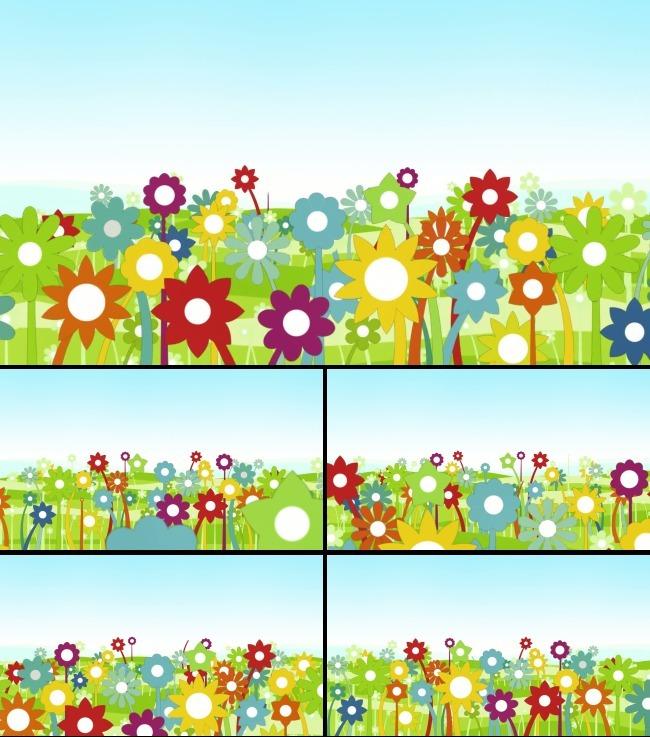 六一儿童节卡通太阳花朵花开彩虹背景