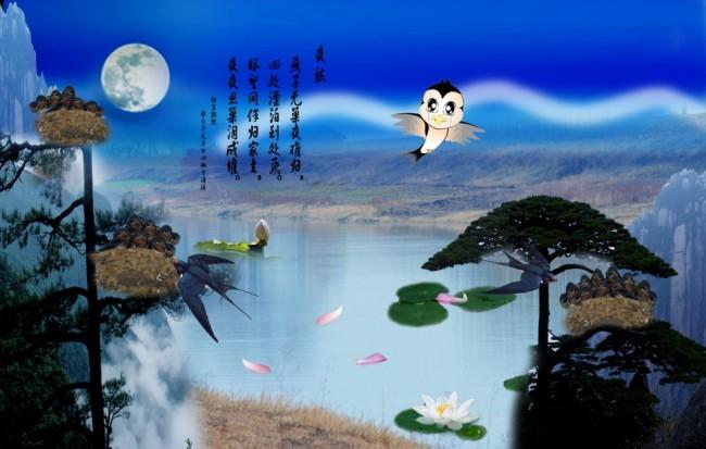 其他 > 月下乡愁  关键词: 燕子 夜愁 月光 风景 说明:月下乡愁 分享