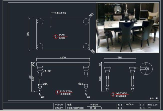 家具结构图纸 工程图 室内设计