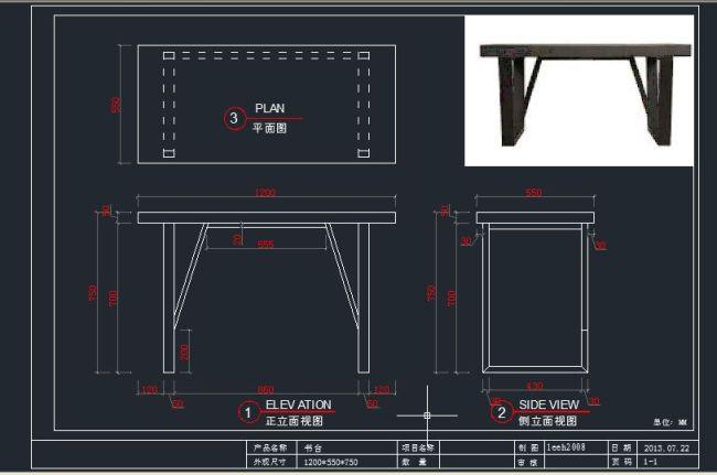 图纸家具家具农村房屋平面图家具设计家具设计家具欧美图纸家具1020结构米图纸v图纸图片
