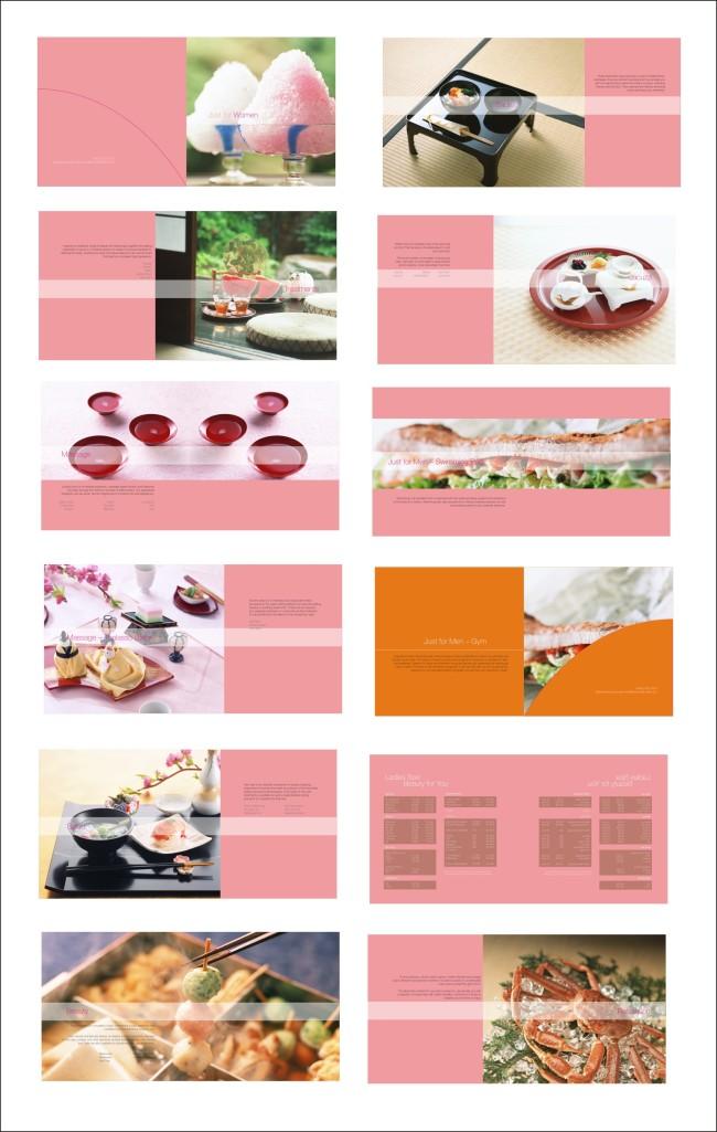【cdr】日式画册美食名厨在哪中南大学美食街图片