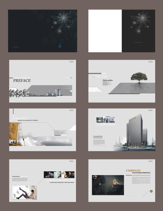 推广画册 招商画册 版面花纹 精选画册 画册图片 设计方案 排版设计