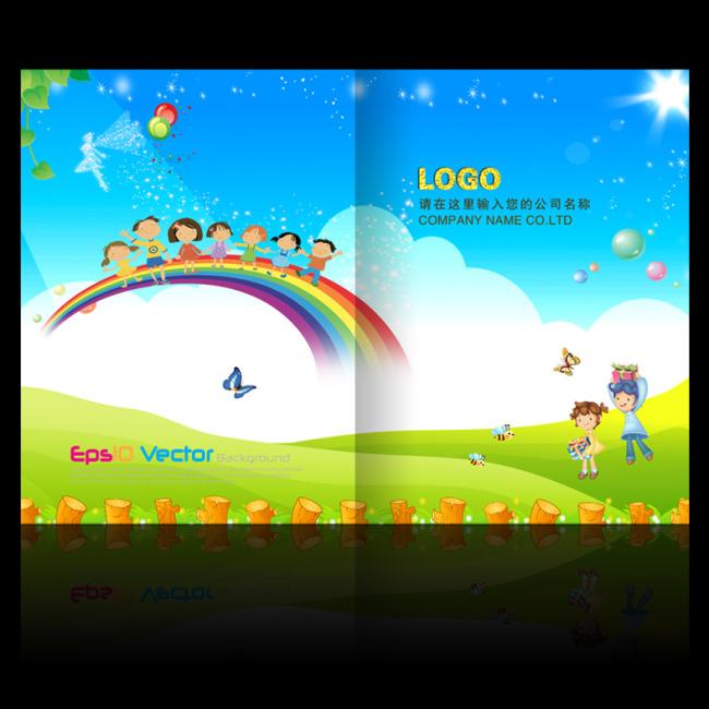 【psd】卡通儿童幼儿园学校教育画册封面美术封面