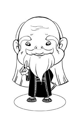 【jpg】老子卡通形象设计