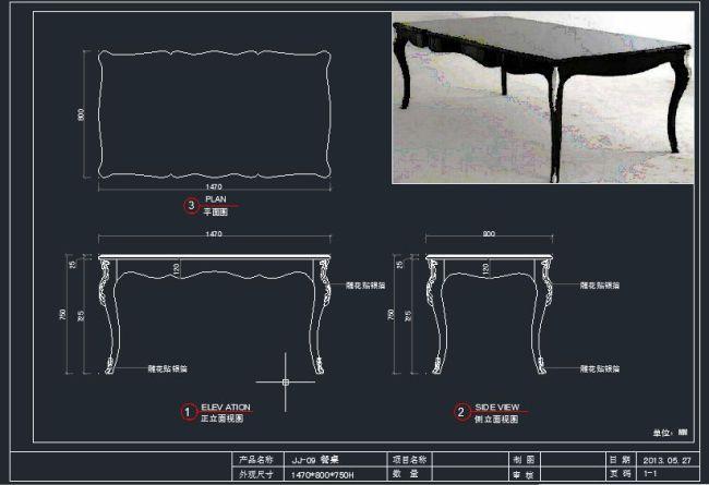 【dwg】餐桌设计图_图片编号:wli11378540_cad图纸