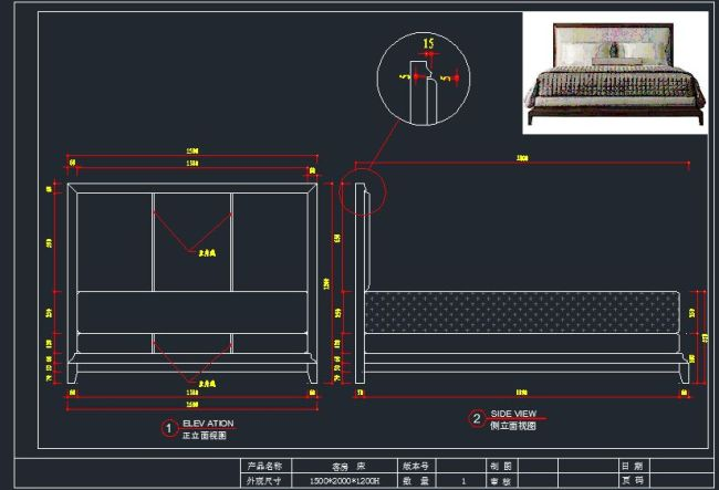 主页 原创专区 室内装饰|无框画|移门 cad图纸 > 床设计图  关键词