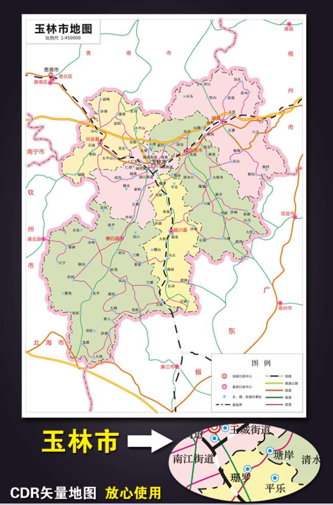 【cdr】广西省玉林市矢量地图展板海报cdr源文件图片