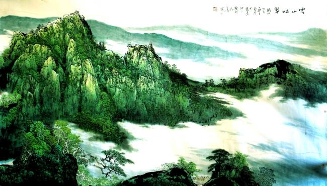 > 云山吐翠山水画作品  关键词: 绘画 山水风景 图片素材 国画 树林