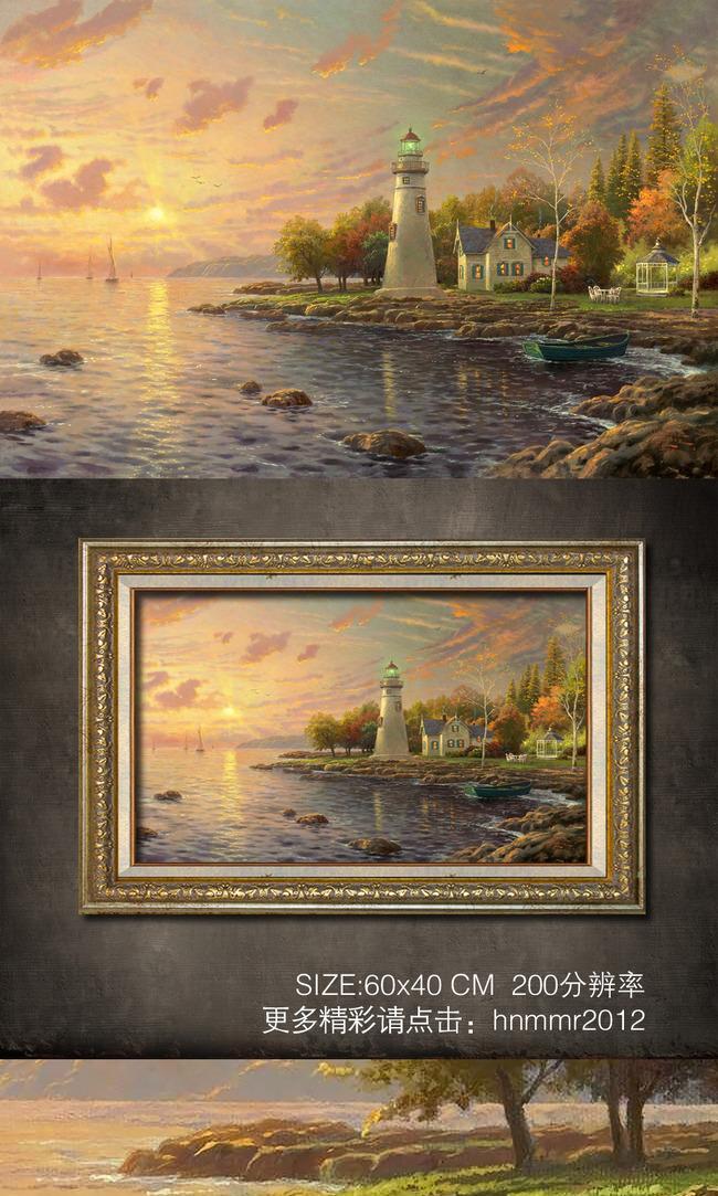 【无】唯美小岛灯塔小房子金色海面油画