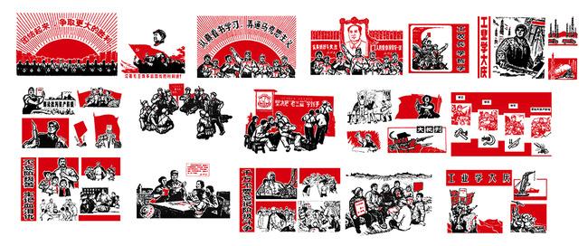 【ai】中国革命时期海报模板