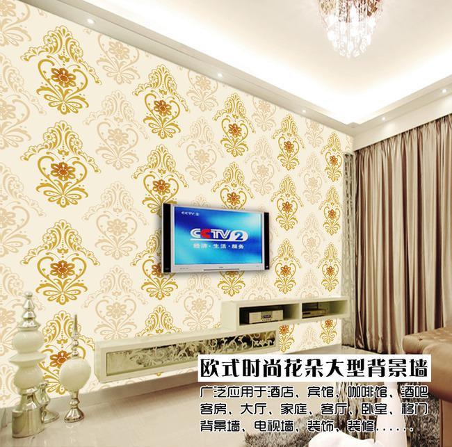 【psd】简约欧式瓷砖雕刻花纹矢量电视背景墙