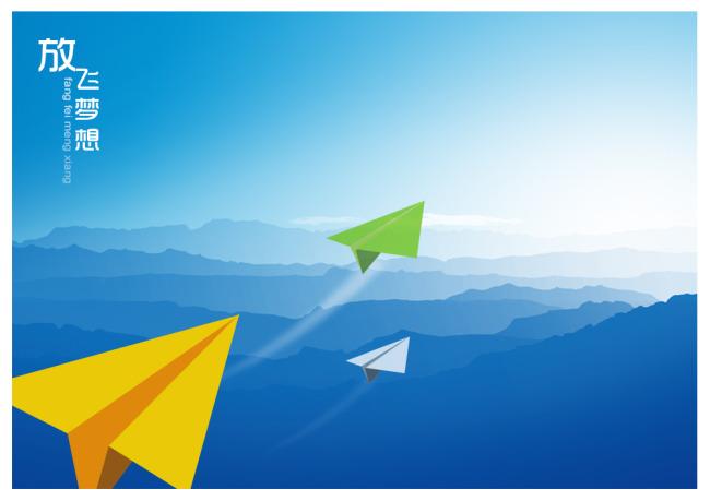 > 放飞梦想蓝色背景模板  关键词: 放飞 梦想 纸飞机 蓝色背景 早晨
