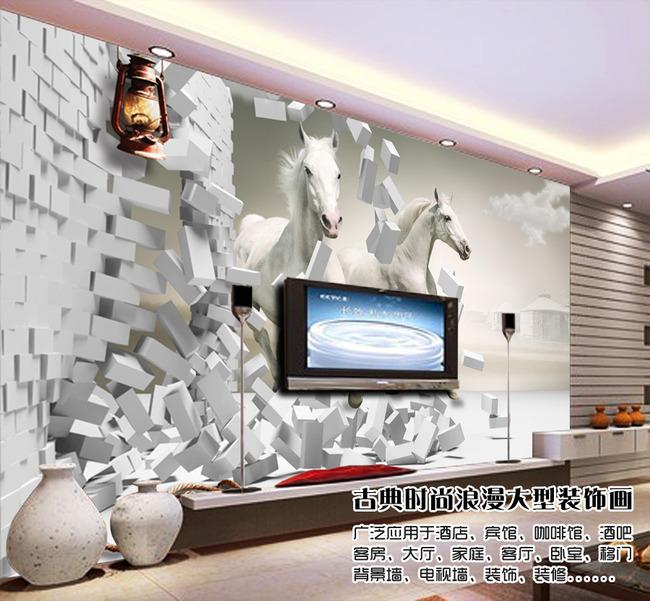 背景墙 装修背景墙 室内背景墙 电视背景墙效果图 电视墙 蒙古包 草原