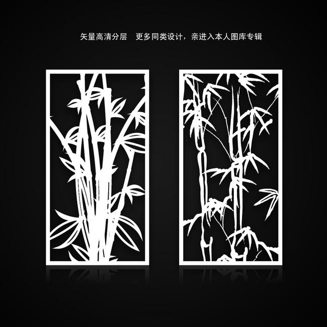 雕刻图案 > 中式竹子雕花镂空隔断  关键词: 竹子竹林雕花镂空 玻璃