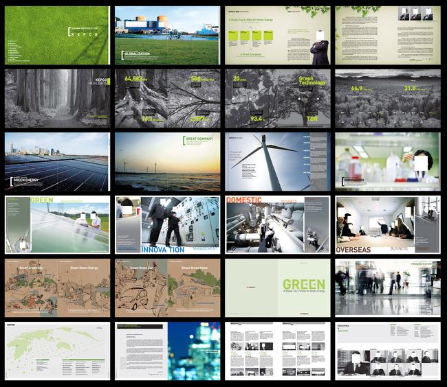 产品画册 工业画册 包装 画册下载 设计参考 排版素材 广告 高端画册