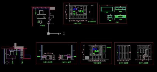 【dwg】酒柜书桌衣柜组合设计图纸模板下载