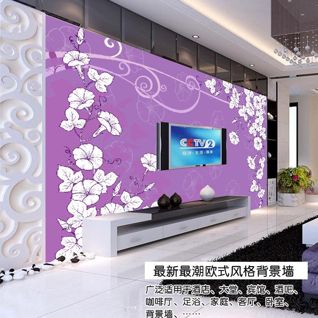 瓷砖背景 手绘花朵 简约 欧式花纹 雕刻背景墙 说明:欧式紫色风情电视