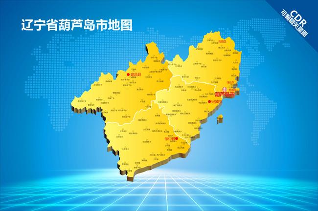 关键词: 辽宁省地图 辽宁地图 辽宁省 辽宁葫芦岛 葫芦岛 葫芦岛市