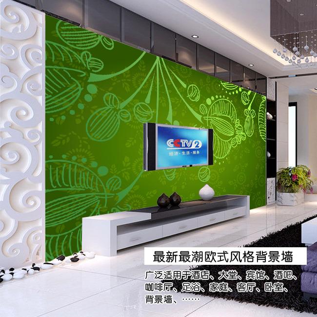 墙画壁纸 装饰画 客厅电视墙 装饰图片 瓷砖背景 手绘花朵 简约 欧式