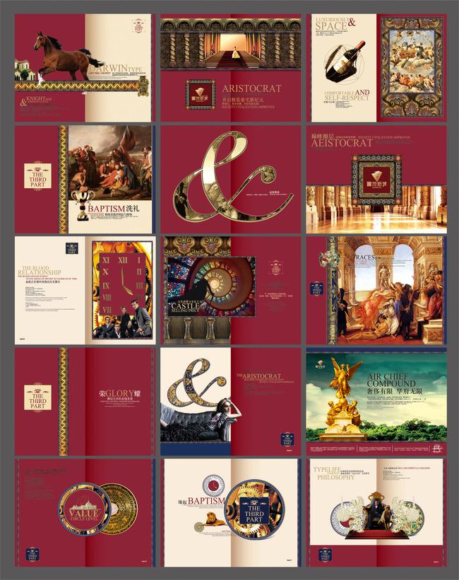 关键词: 房产画册 红酒 油画 置地新城 包装画册 欧式建筑 欧洲 欧式