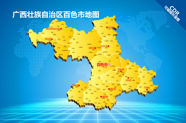 街道地图 矢量图 地图 中国地图 世界地图 矢量地图 乡镇地图 cdr矢量