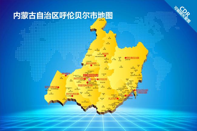 街道 街道地图 矢量图 地图 中国地图 世界地图 县级地图 新版地图