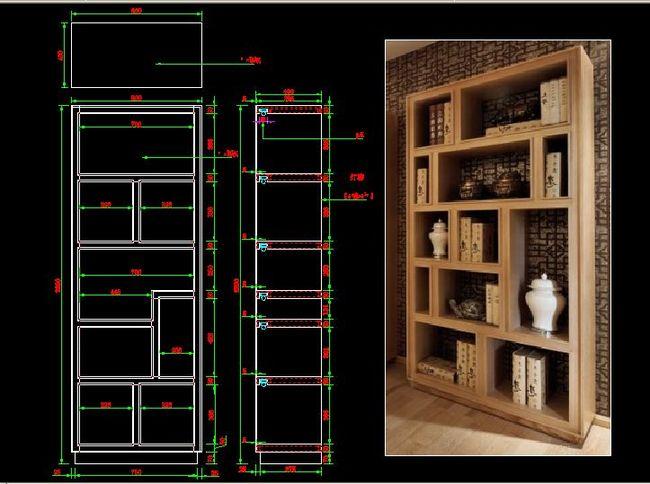 【dwg】书柜设计图_图片编号:wli11453861_cad图纸图片