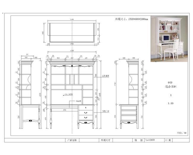 【dwg】书柜设计图_图片编号:wli11453852_cad图纸图片