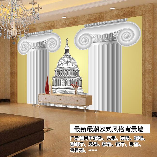 【psd】欧式立体柱子建筑电视背景墙