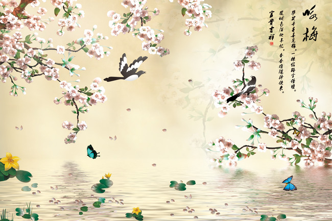 【psd】咏梅现代风格中式电视背景墙装饰画