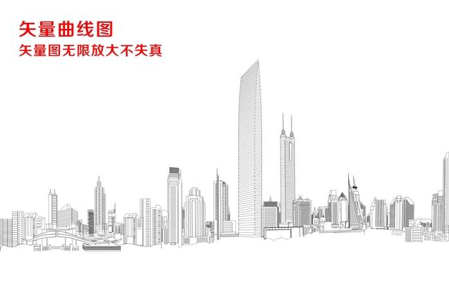 深圳城市矢量图