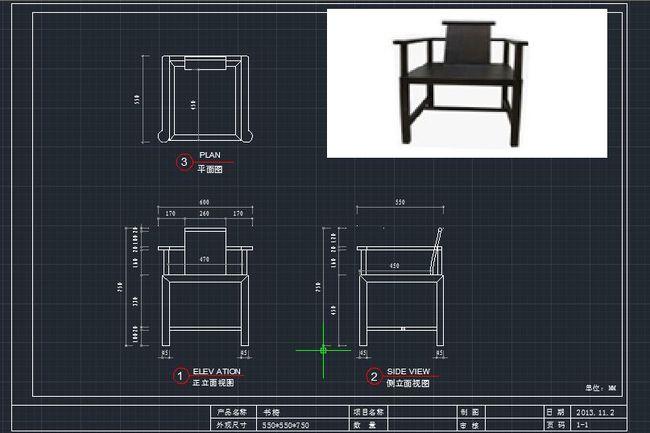 室内设计 cad图纸