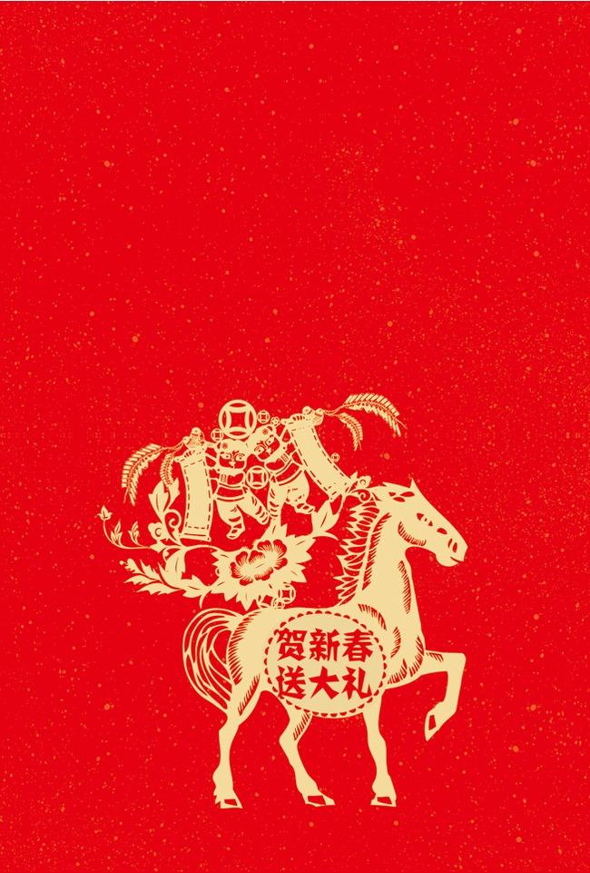 【psd】马年素材贺卡背景
