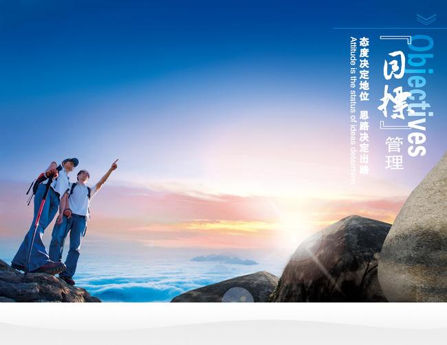 【psd】企业文化展板商务业绩成就海报背景图设计