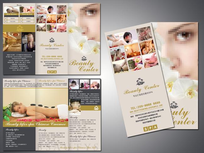 原创专区 海报设计|宣传广告设计 折页设计模板 > 美容机构spa瑜伽