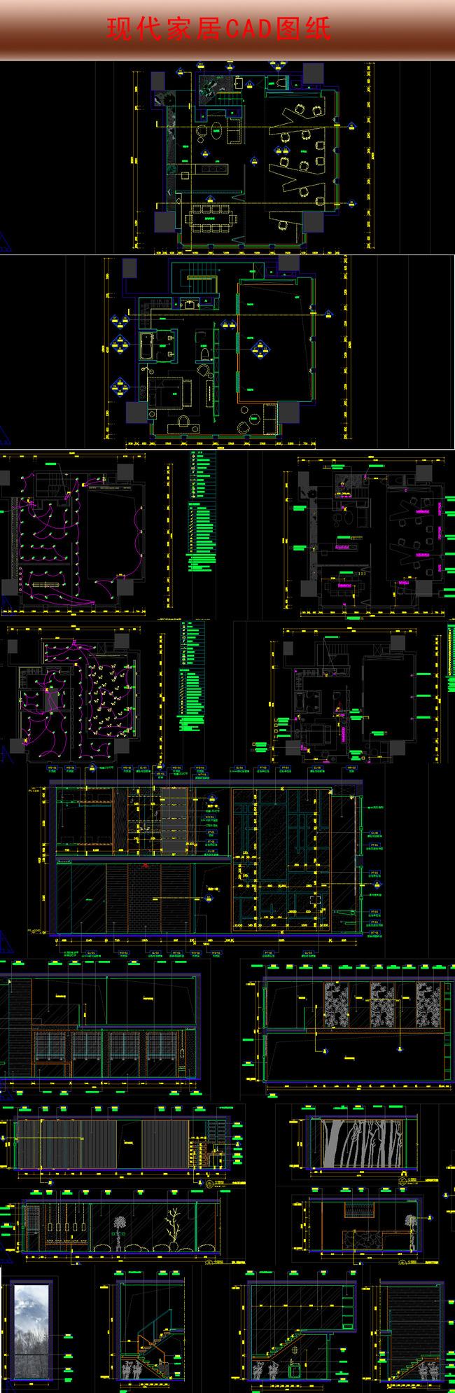 家装cad图纸 简约现代cad图纸 别墅套房 装修设计 装饰公司 电路图 说