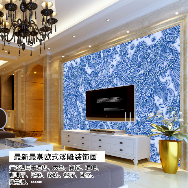 【psd】时尚蓝色浮雕花纹欧式电视背景墙
