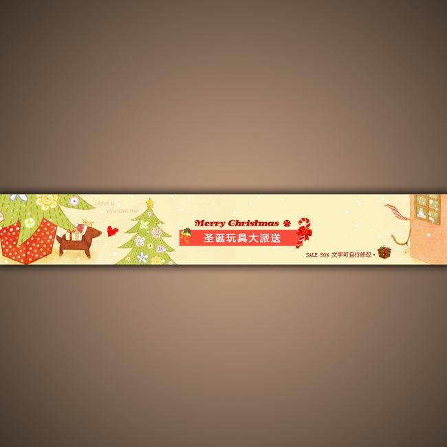 儿童玩具广告 圣诞节背景模板 淘宝首页模板 素材 婴幼儿店招 图 说明