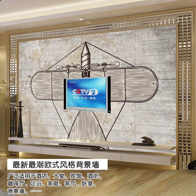> 欧式复古风争电视背景墙  关键词: 背景墙 装修背景墙 室内背景墙