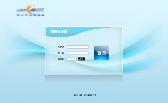 界面设计 > 简洁大气企业后台管理系统登陆界面