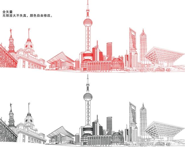 上海大厦 上海城市大厦 上海城市底纹 上海城市 东方明珠 外滩 上海