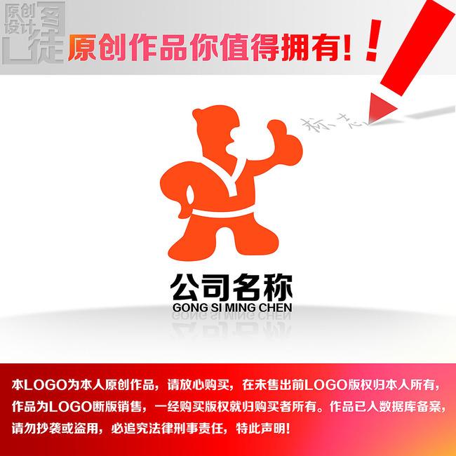 标志logo设计(买断版权) 商业服务logo > 简约抽象人形大拇指logo  关图片