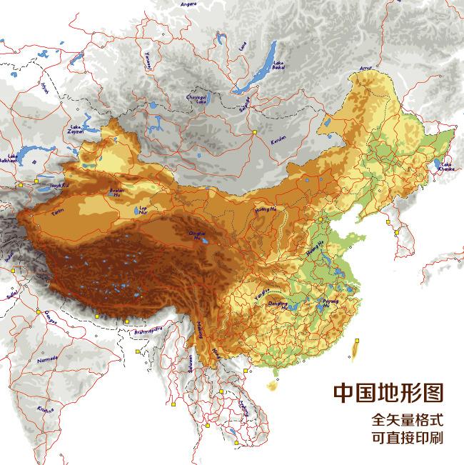 中国地形图 中国地图 中国地图图片 中国地图矢量图 中国地图下载