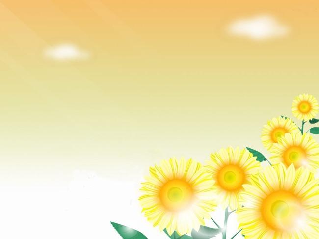 【ppt】ppt模板橙色梦幻背景渐变渲染向日葵