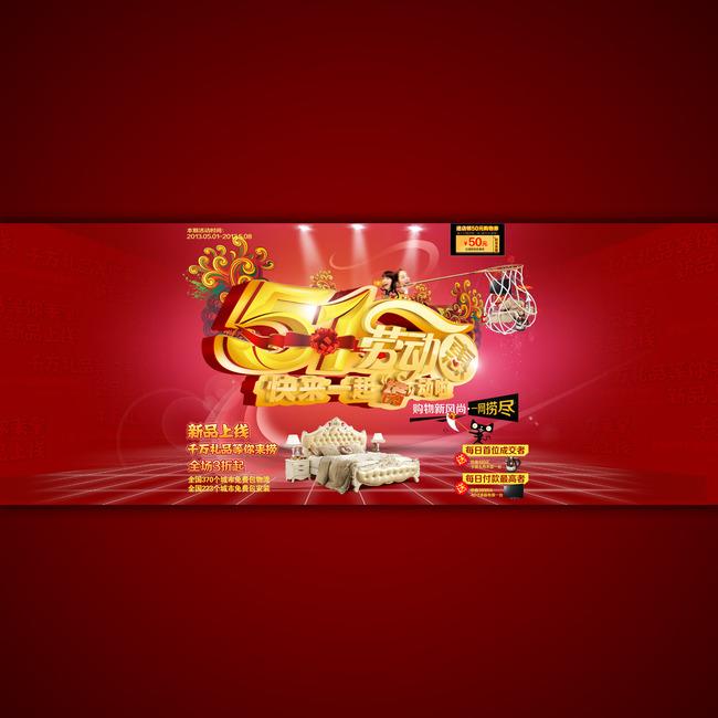 家具详情页 宝贝描述 中国风 说明:淘宝网店欧式家具海报模板设计psd